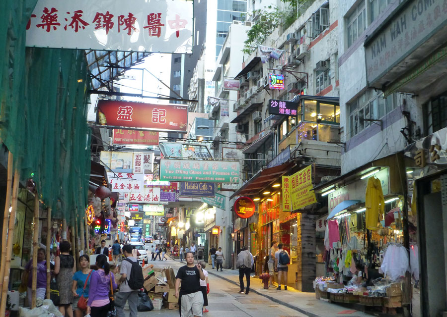 Hong Kong's roads